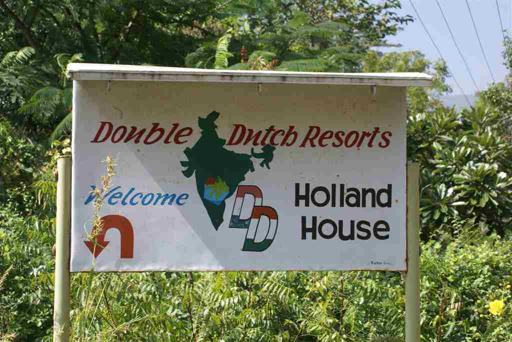 double dutch sign at the entrance